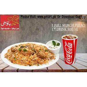 BAO G Bawa G BAO G Special Deals - 1 Full Murgh pulao,  1 * Drink 500 ml