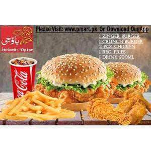 BAO G Bawa G BAO G Special Deals - 1 zinger burger,1 Crunch Burger, 2 Pcs. Chicken, 1 Reg. fries,1 Drink 500Ml