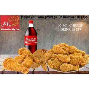 BAO G Bawa G BAO G Special Deals - 10 Pcs. Chicken,1 Drink 1.5ltr