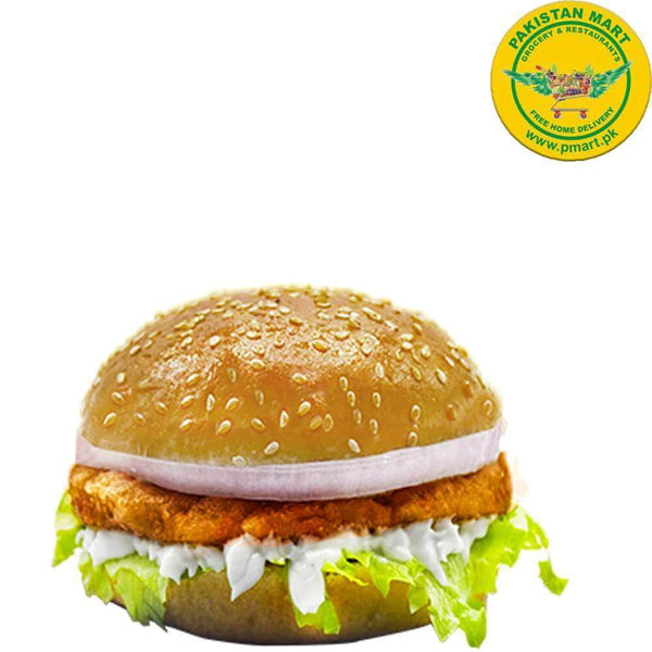 Chicken Broast Chicken Broast Chicken Broast - Classic Burger