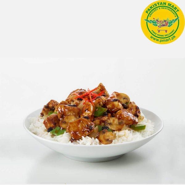 Chicken Broast Chicken Broast Chicken Broast - Kung Pao Chicken with Rice (Bowl)