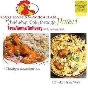 ZAM ZAM ZAM ZAM (ZamZam) Deal 5- 1 Chicken manchurian, 1 Chicken Rice Dish, 1.5L coke , Raita & salad