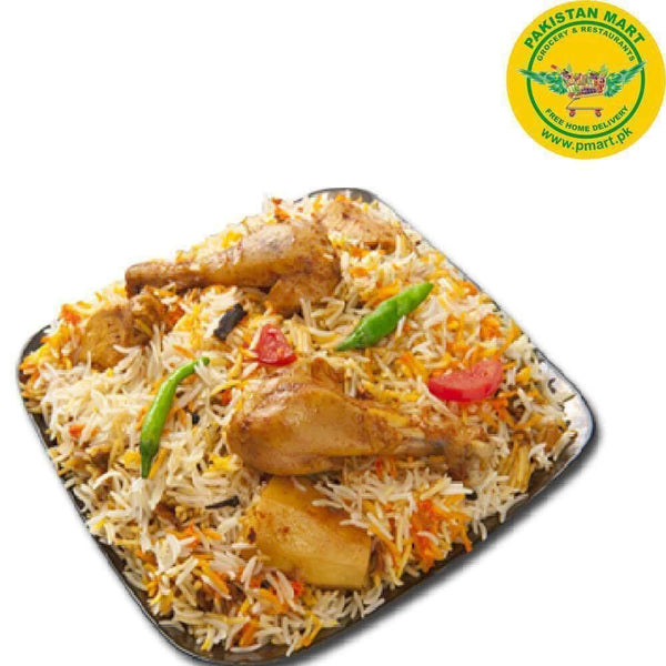 PAKISTAN MART | Grocery Delivery Karachi Chicken Bryani Plate (Large)