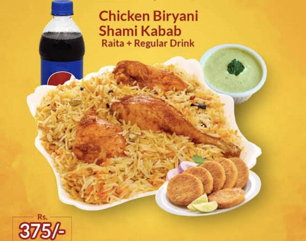 PAKISTAN MART | Grocery Delivery Karachi Chicken Bryani Plate (Large) + 2 Extra Chicken Pc+ 2 Shami, Raita , 500ml Coke