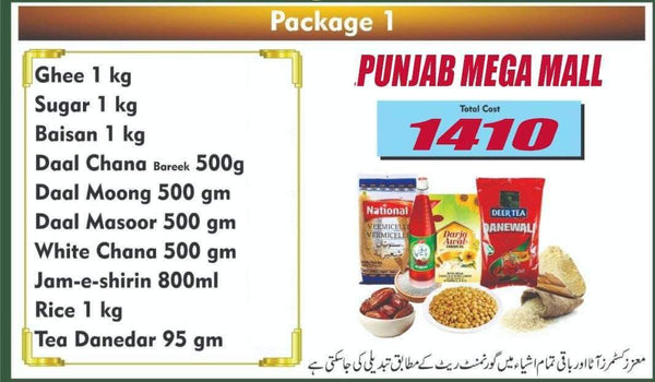 Shaheen Ramzan Package Punjab Mega Mall Ramazan Package (Only For Sargodha)