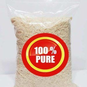 PMART.PK-PAKISTAN MART- ONLINE GROCERY STORE RICE & FLOUR Rice Zaraf old N 1kg
