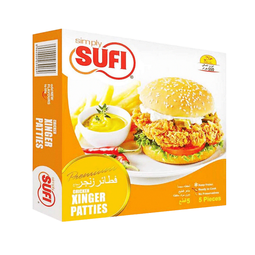 Alfatah FROZEN FOOD Sufi Zinger Patties 550 gm
