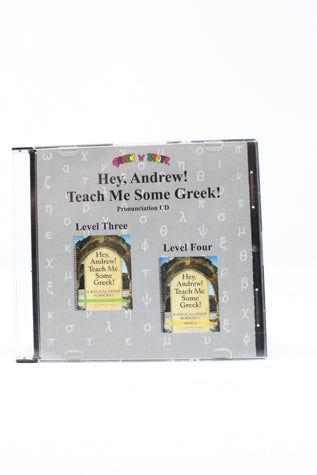 Hey, Andrew! Teach Me Some Greek! Pronunciation CD for Levels Three and Four (used- like new) - Little Green Schoolhouse Books