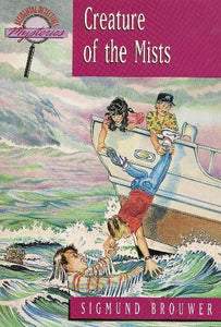 Creature of the Mists (Accidental Detectives, Book 6) - Brouwer (Used-Like New) - Little Green Schoolhouse Books