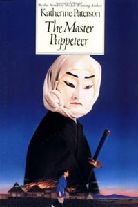 The Master Puppeteer By Katherine Paterson (Used) - Little Green Schoolhouse Books