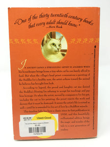 The Cat Who Went to Heaven by Elizabeth Coatsworth (Used-Good) - Little Green Schoolhouse Books