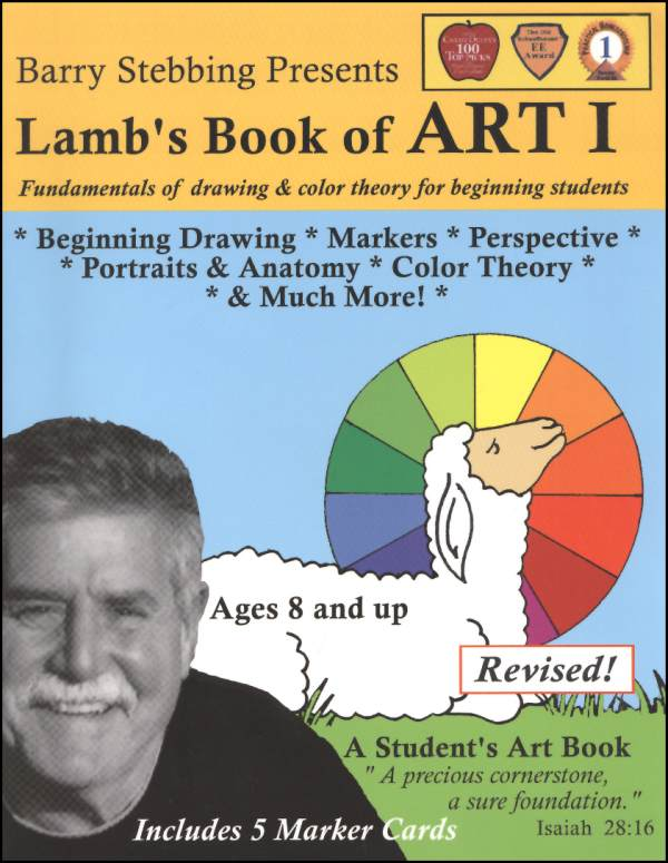 Lamb's Book of ART I- Revised Edition(2006) (used) - Little Green Schoolhouse Books