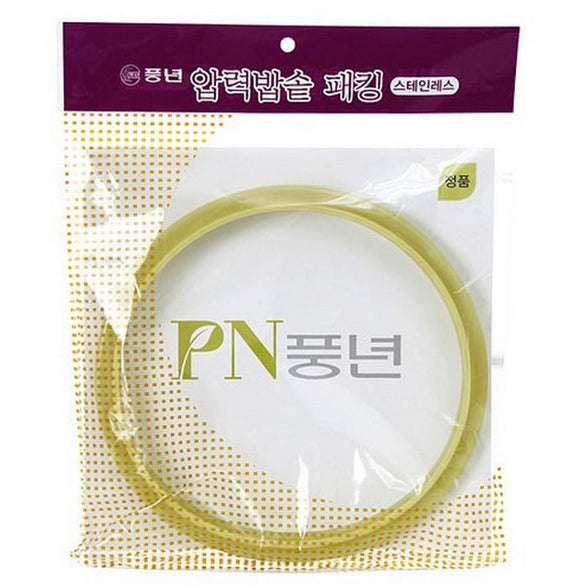 22cm Genuine Stainless Steel PN Pressure Cooker Packing Sealing Seal Gasket