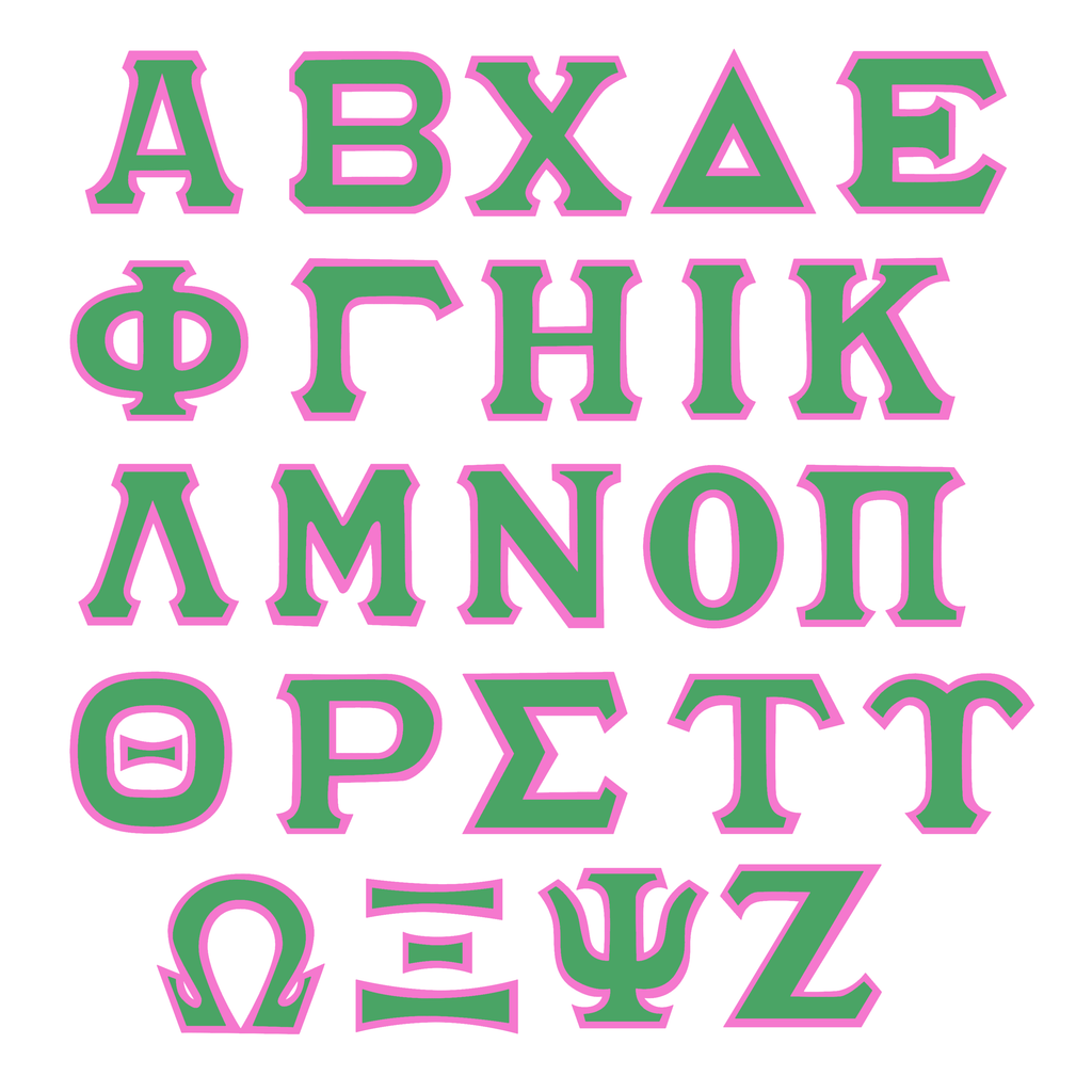 Greek Alphabet (PNG Only) - ME Customs, LLC
