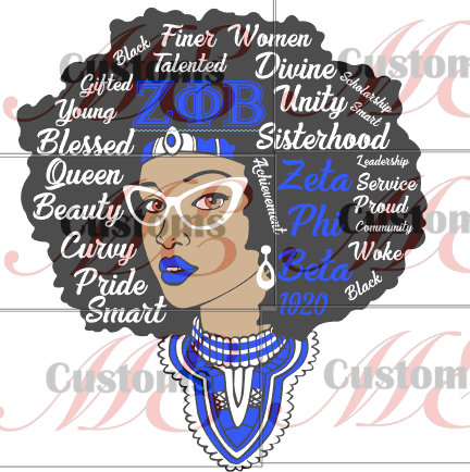 Queen with Words (Zeta Inspired-PNG Only) - ME Customs, LLC