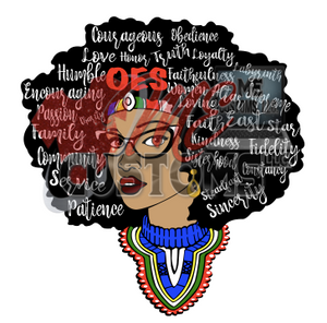 OES Worded Fro (PNG ONLY) - ME Customs, LLC