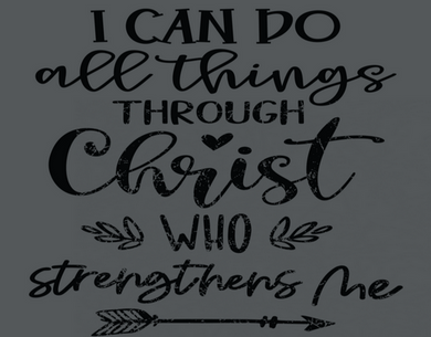 I Can Do All Things 2. {OLD GOLD PRINT} (Iron On Screen Print Transfer Sheet Only) - ME Customs, LLC