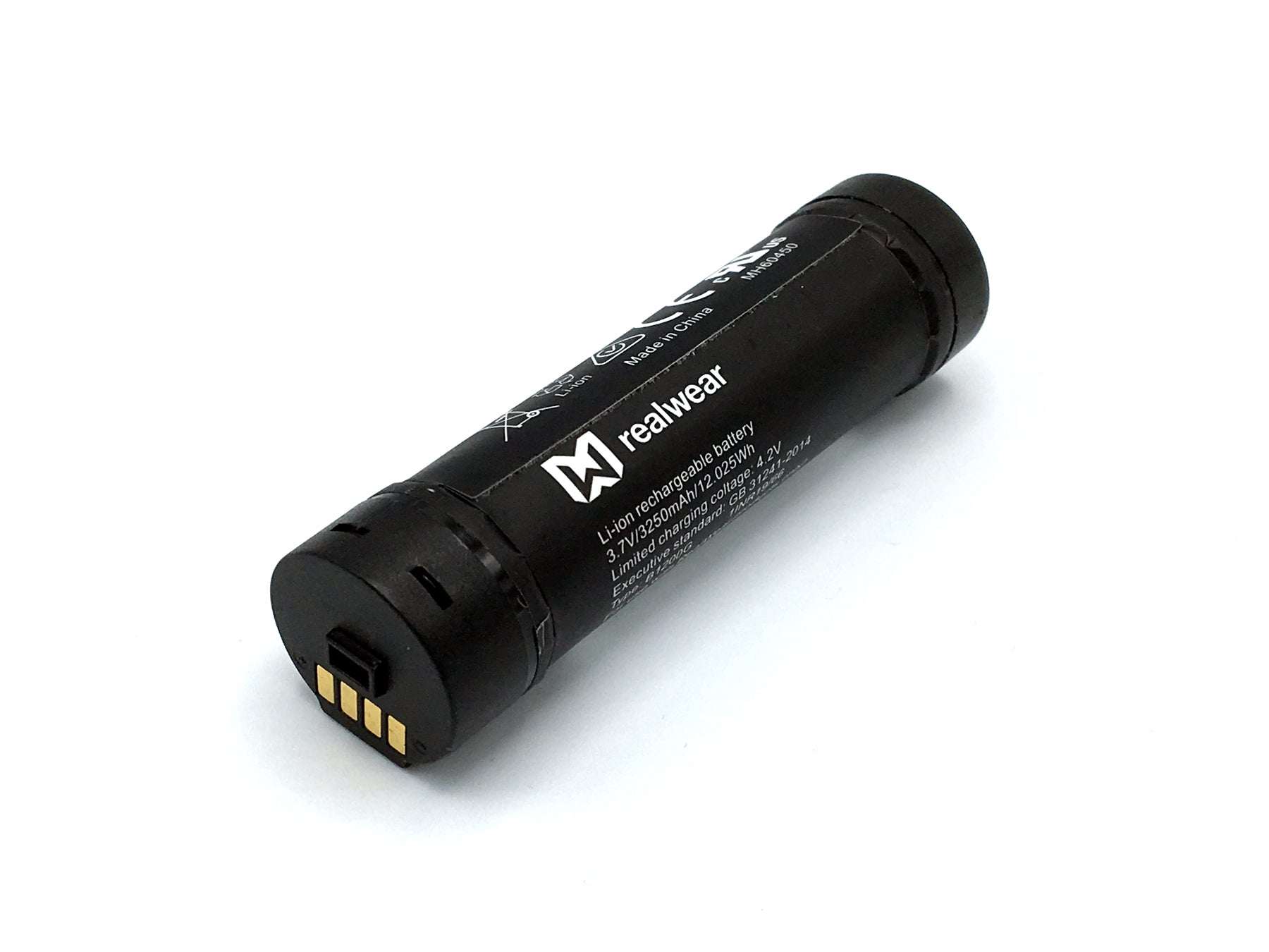 HMT-1 Spare Battery