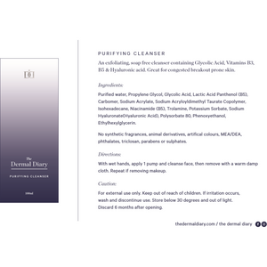 TDD Private Collection - Purifying Cleanser