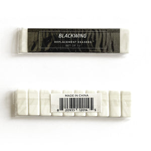 BLACKWING Ricariche Gomme