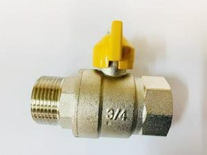 [836] Gas  ball valve 20mm - NZ Pipe