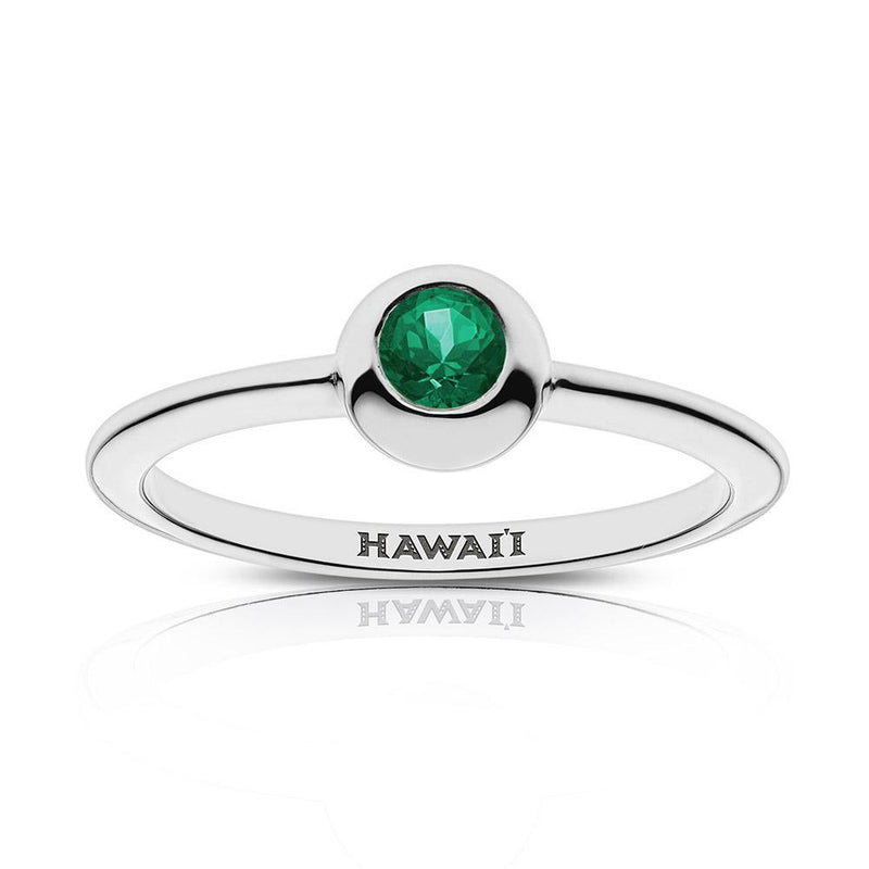 Hawaii Engraved Emerald Ring Size 5
