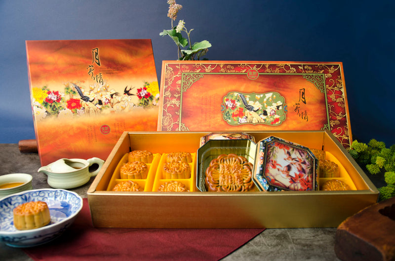 Specialty Moon Cake Gift Boxes
