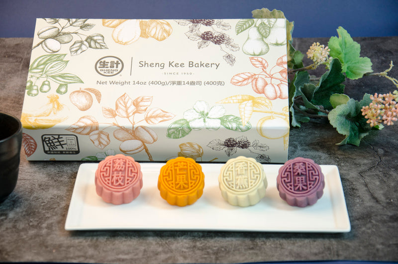 Autumn Fruit Mooncakes (4 Flavors, 8 Cakes)