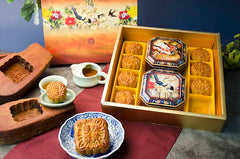 Assorted Moon Cake Gift Box Set (2 Large & 8 Small Moon Cakes)