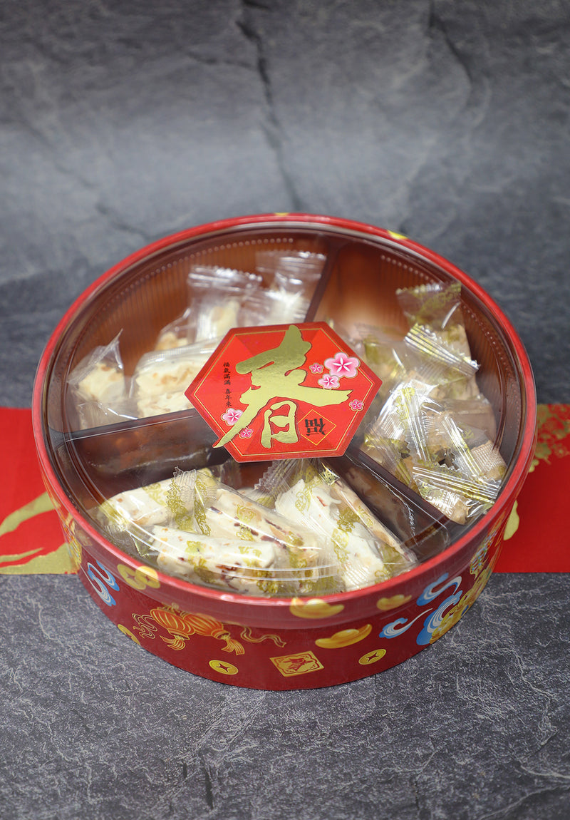 3 Mix Nougat Candy (Gift Box)