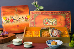 Assorted Moon Cake Gift Box (2 Large & 12 Small Moon Cakes)