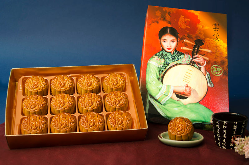 Small Red Bean Moon Cakes (12 Cakes, 1 Flavor - Red Bean)