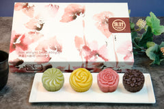 Assorted Lava Mooncakes Gift Box (8)