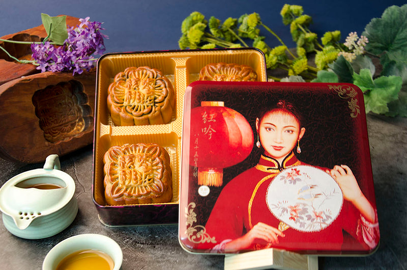 Large Date Moon Cakes (4)
