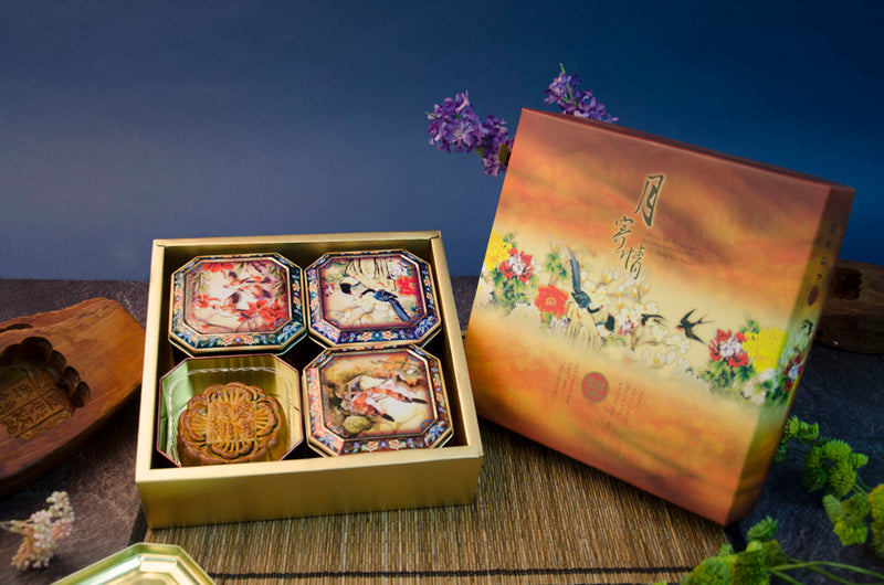Lux Gift Box Assorted Large Moon Cakes (4)