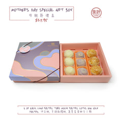 Mother's Day Special Gift Box