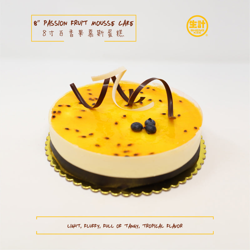 "8"" Passion Fruit Mousse Cake"