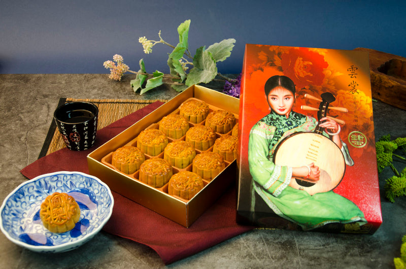 Small Pineapple Moon Cakes (12 Cakes, 1 Flavor - Pineapple)