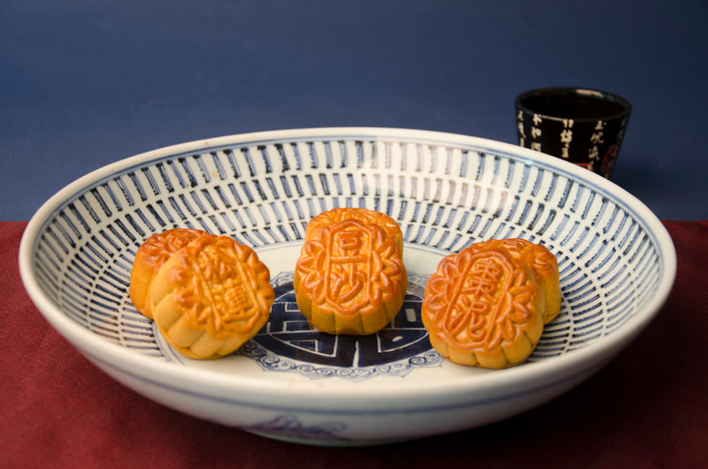 Assorted Small Moon Cakes (3 Flavors, 12 Cakes)