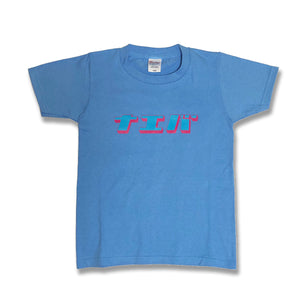カタカナ ナエバ KIDS T SHIRTS (SAXE BLUE)
