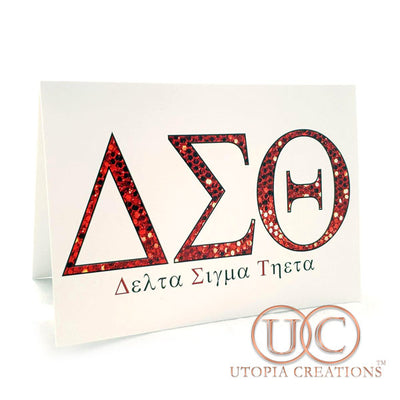 DST Greek Symbol Greeting Cards - UTOPIA CREATIONS | Accessories & Gifts