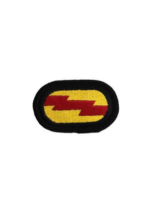 US Army 75th Ranger Regiment Headquarters Oval - Sta-Brite Insignia INC.