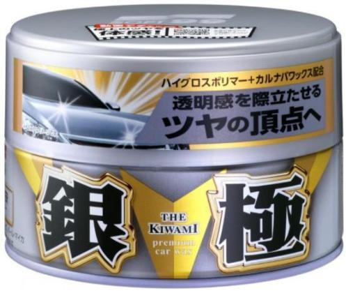 Soft99 KIWAMI SILVER (EXTREME GLOSS WAX) - UltimateCare - Protect Your Investment