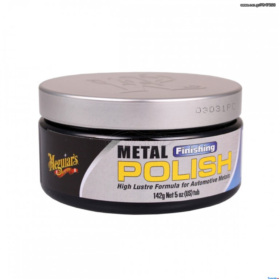 Meguiar's Metal Finishing Polish - UltimateCare - Protect Your Investment