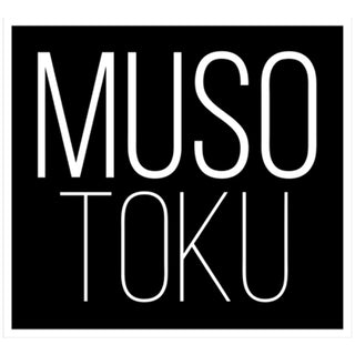 Musotoku Tattoo Supply Canada