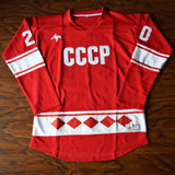 Vladislav Tretiak CCCP Russian Hockey Jersey Stitched - Red