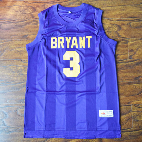 Prince Nelson Bryant Junior High Basketball Jersey Stitched - Purple