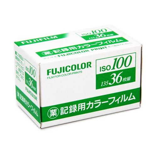 Fujifilm Industrial 100 35mm Film (36exp)-Film Bros