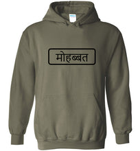 मोहब्बत (Hindi) Hoodie - UniqXpression