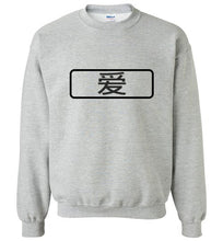 爱 (Chinese) - UniqXpression